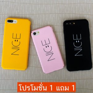 โปรโมชั่น เคส iphone 1 แถม 1 แบบที่ i2148-i2150s