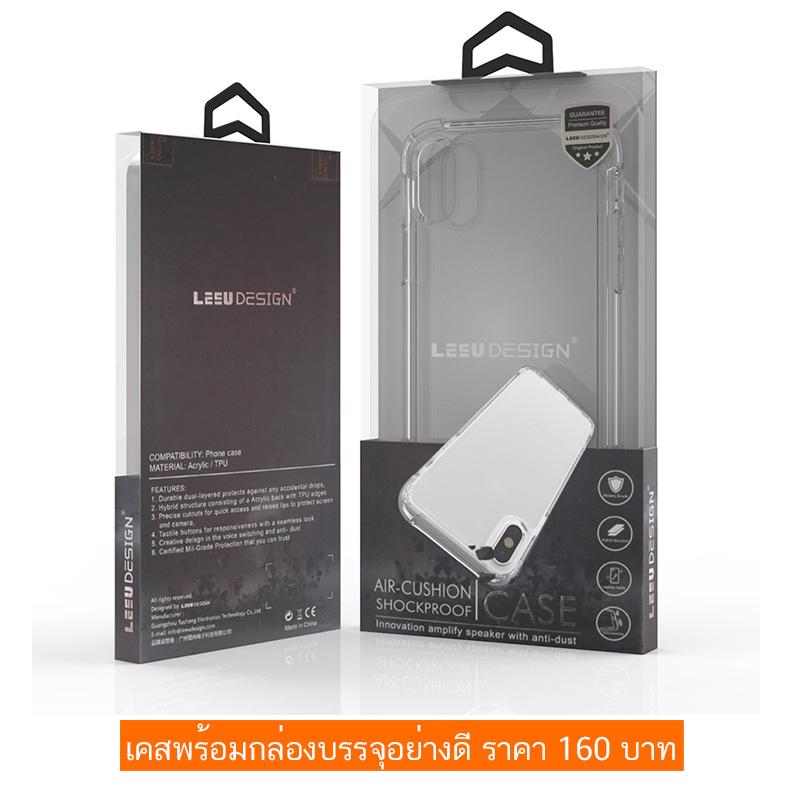 เคส iphone โปร่งใสกันกระแทกบรรจุในกล่อง