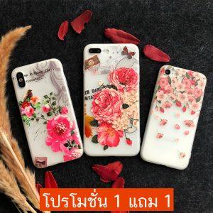 โปรโมชั่น เคสไอโฟน 1 แถม 1 แบบที่ i2183-i2188s