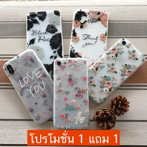 โปรโมชั่น เคส iphone 1 แถม 1 แบบที่ i2189-i2192s