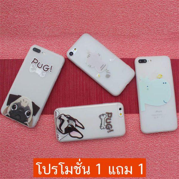 โปรโมชั่น เคส iphone 1 แถม 1 แบบที่ i2216-i2219