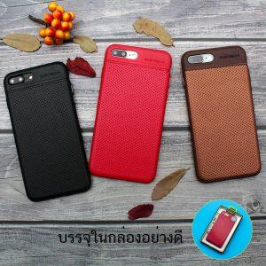 เคส iphone แบบที่ i2266-i2268