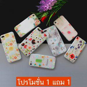 โปรโมชั่น เคสไอโฟน 1 แถม 1 แบบที่ i2269-i2276