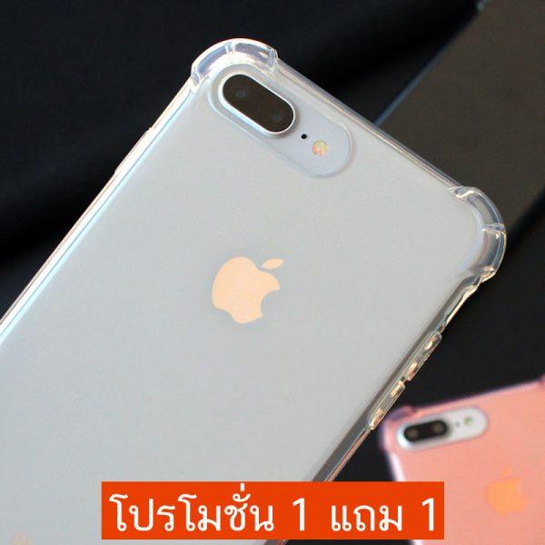 โปรโมชั่น เคสไอโฟน 1 แถม 1 แบบที่ i2423-i2425