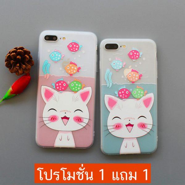 โปรโมชั่น เคส iphone 1 แถม 1 แบบที่ i2448-i2449